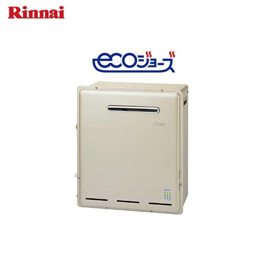 RUF-E2405SAG
